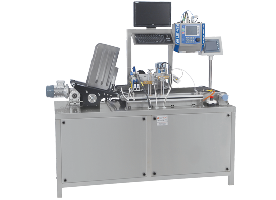 N.K.P. Pharma offers Offline Carton Coding Machine with Inspection and Rejection System.